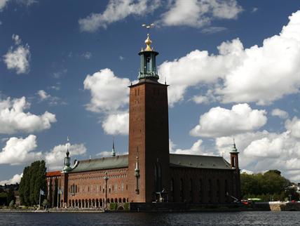Stockholm City Hall Exterior and Garden tour
